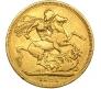 1823 George IV Laurette Head Sovereign