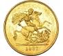 1887 Queen Victoria Jubilee Gold Five Pound