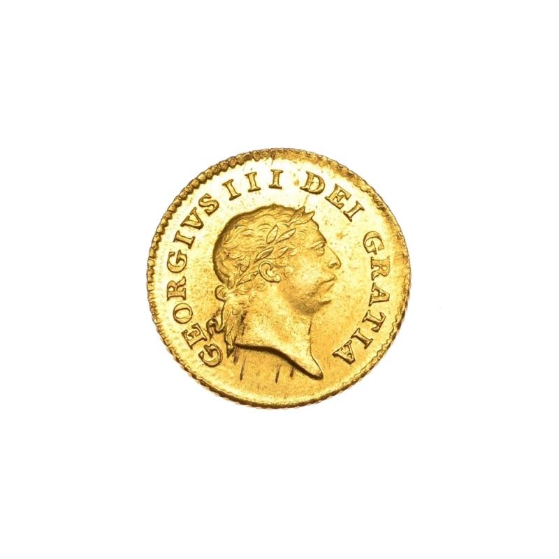 1808 George III Third Gold Guinea