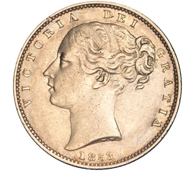 1853 Queen Victoria Shield Reverse Sovereign