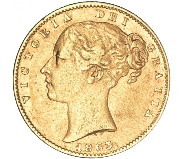 1863 Queen Victoria Shield Reverse Sovereign