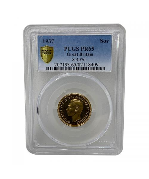 1937 Gold Proof Sovereign